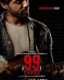 99songs