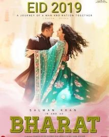 bharat film set