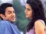 Dil Chahta Hai Preity Zinta Aamir Khan