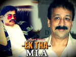 Congress Mla Receives Threatening Call From Dawood Ibrahim