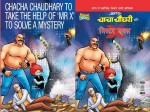 Emraan Hashmi To Feature In Chacha Chaudhary Comics As Mr X