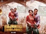 Bajrangi Bhaijaan Song Bhar Do Jholi Meri Loved By Salman Khan Fans
