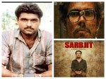 Sarbjit Singh Real Story Know What Happened With Him