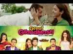 Sultan Share Screens With Great Grand Masti
