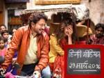 Irrfan Khan Saba Qamar S Hindi Medium First Look Is Super Cute