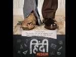 Irrfan Khan Shares Heart Touching Poster Of Hindi Medium