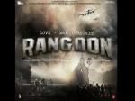 Rangoon First Poster Starring Shahid Kapoor Kangana Ranaut Saif Ali Khan