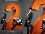 Varun Dhawan Judwaa 2 Poster Is Now