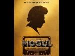 Akshay Kumar Turns Mogul 2018 Gulshan Kumar Biopic See Poster