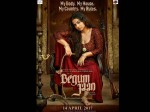 Vidya Carries The Tough Job Being One Most Dynamic Actress