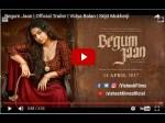 Begum Jaan Official Trailer Vidya Balan Srijit Mukherjee
