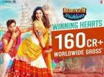 Badrinath Ki Dulhania Ready Become First Blockbuster