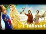 Anushka Sharma Phillauri Box Office Prediction