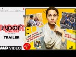 Sonakshi Sinha Starrer Noor Official Trailer