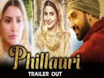 Phillauri Why Anushka Sharma Diljit Dosanjh Film Is Must Watch