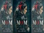 Box Office Clash Sridevi Mom Vs Shraddha Kapoor Haseena The Queen Of Mumbai