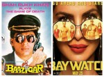 Priyanka Chopra Baywatch Poster Is Inspired From Shahrukh Khan Baazigar