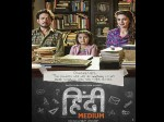 Irrfan Khan Starrer Hindi Medium Movie Trailer Out