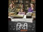 Irrfan Khan Starrer Hindi Medium Movie Trailer Out