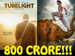 Salman Khans Tubelight And Prabhas Baahubali Combined Box Office Prediction