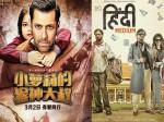Hindi Medium China Box Office Film Ready Enter 200 Crore Club