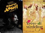 Harshvardhan Bhavesh Joshi Superhero Clash With Veere Di Wedding