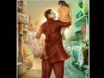 Unseen Poster Bajrangi Bhaijaan Salman Khan Harshaali Malhotra