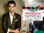 Rajkummar Rao Made In China Clash With Ranbir Kapoor Brahmastra