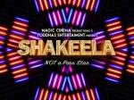Shakeela Not A Porn Star Logo Unveiled Starring Richa Chaddha And Pankaj Tripathi