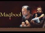Years Of Irrfan Khan Film Maqbool Know Bollywood 10 Best Underworld Films
