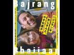 Salman Khan Bajrangi Bhaijaan Releases In Japan Today