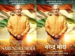 Pm Modi Biopic Trailer Is Unavailable In You Tube
