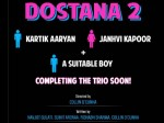 Dostana 2 Announcement Kartik Aaryan And Janhvi Kapoor In The Lead