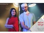 Dipika Kakar And Karan V Grover Show Kahan Hum Kahan Tum First Day Review