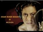 Shahrukh Khan Presenting The Hindi Trailer Of Disney The Lion King