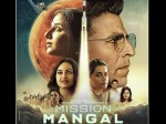 Mission Mangal Trailer Akshay Kumar S Film Trailer Out Now