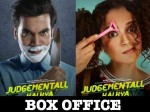 Judgementall Hai Kya Box Office Day 2 Saturday Collections