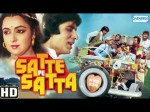 Hrithik Roshan And Deepika Padukone In Satte Pe Satta Remake
