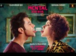 Judgementall Hai Kya Movie Review And Rating Rajkummar Rao Kangana Ranaut