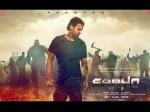 Saaho Trailer Prabhas And Shraddha Starrer Film Saaho Trailer Release
