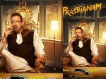 Prasthanam Sanjay Dutt Post A New Poster From Upcoming Movie