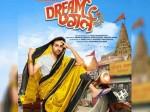 Ayushmann Khurrana S Dream Girl Trailer To Be Released This Week