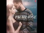 Vicky Kaushal And Nora Fatehi S First Look From Music Video Pachtaoge