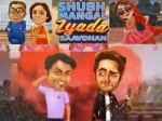 Teaser Ayushmann Khurrana Shubh Mangal Zyada Saavdhan Teaser Out Now