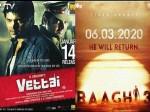 Tiger Shroff And Shraddha Kapoor S Baaghi 3 Is R Madhavan S Tamil Hit Vettai Remake
