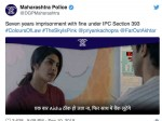 Priyanka Chopra And Farhan Akhtar Respond To Mumbai Police Troll The Sky Is Pink Trailer