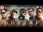 भारत- सलमान खान ने रिलीज किया पहला मोशन पोस्टर- जबरदस्त- 'भारत का सफर'