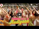 Mumbai Dilli Di Kudiyaan- टाइगर, तारा और अनन्या ने मचाया धमाल- 2019 का पार्टी सॉंग