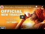 MODI NEW TRAILER- विवेक ओबरॉय की फिल्म का नया ट्रेलर रिलीज- गुजरात दंगो की झलक दिखी