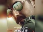Article 15 Teaser- दमदार पोस्टर के साथ रिलीज हुआ आयुष्मान खुराना की फिल्म का टीजर